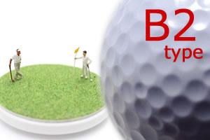 4スタンス理論!B2タイプのプロゴルファーでチェック!
