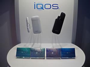 ヒートスティック型タバコ『iQOS(アイコス)』