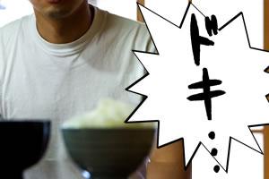 和食のマナー!食事時によくあるNGマナー!